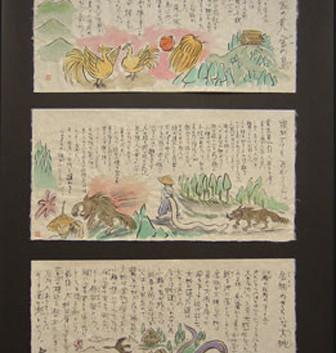 21富山県  <昔物語> 高尾 博子.jpg