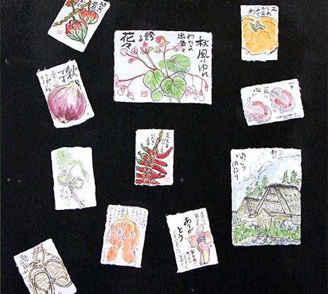 31南砺市 志功にどっぷりの会.jpg