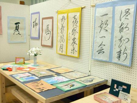 09石川県 <書> 上村 博保.jpg