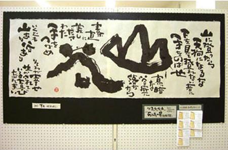 05長野県  <画> 善 光.jpg