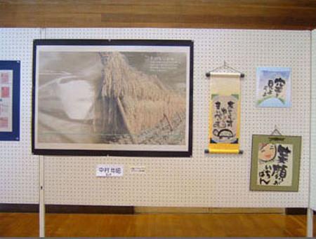 05右)新潟県  <画> 松井 葉子.jpg