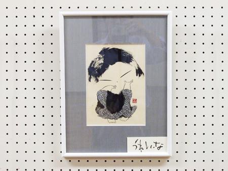 12埼玉県 <画> 小林 三男.jpg