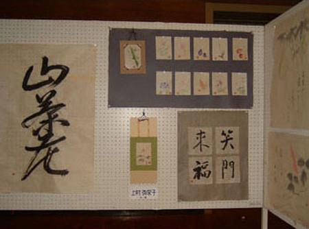 08石川県  <画> 上村 弥栄子.jpg