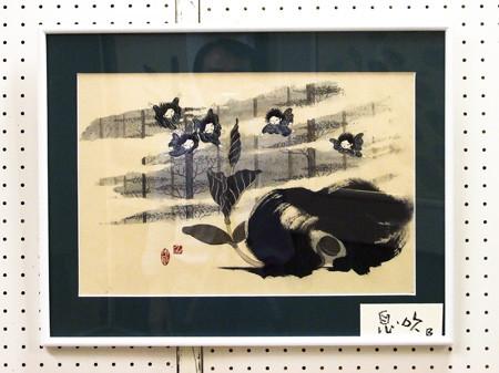 09埼玉県 <画> 小林 三男.jpg