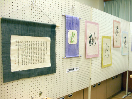 10石川県 <画> 上村 弥栄子 .jpg