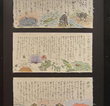 20富山県  <昔物語> 高尾 博子 .jpg