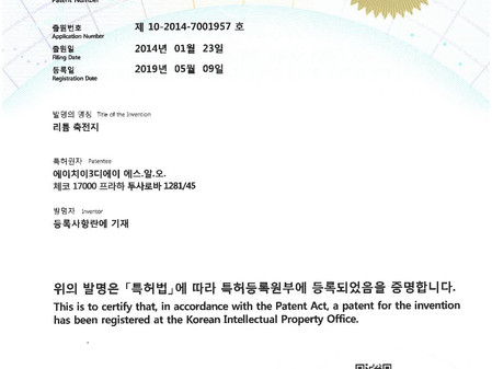 New patent registered in South Korea