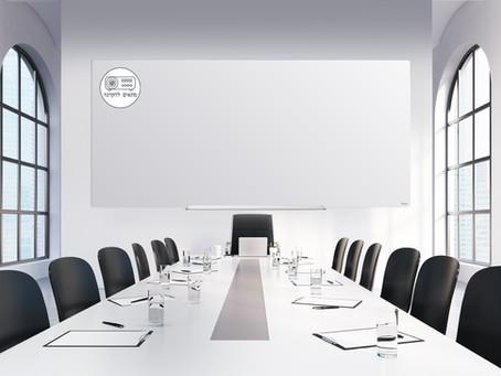 הפיתרון המושלם לעבודה היברידית בקורונה - בבית ובמשרד