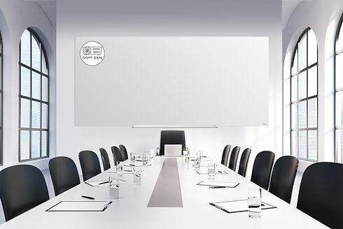 DEB - לוח מחיק גדול, לוח מחיק ענק, לוח לחדר ישיבות לוח זכוכית ולוח מגנטי גדול של המותג ביקליר Bclear
