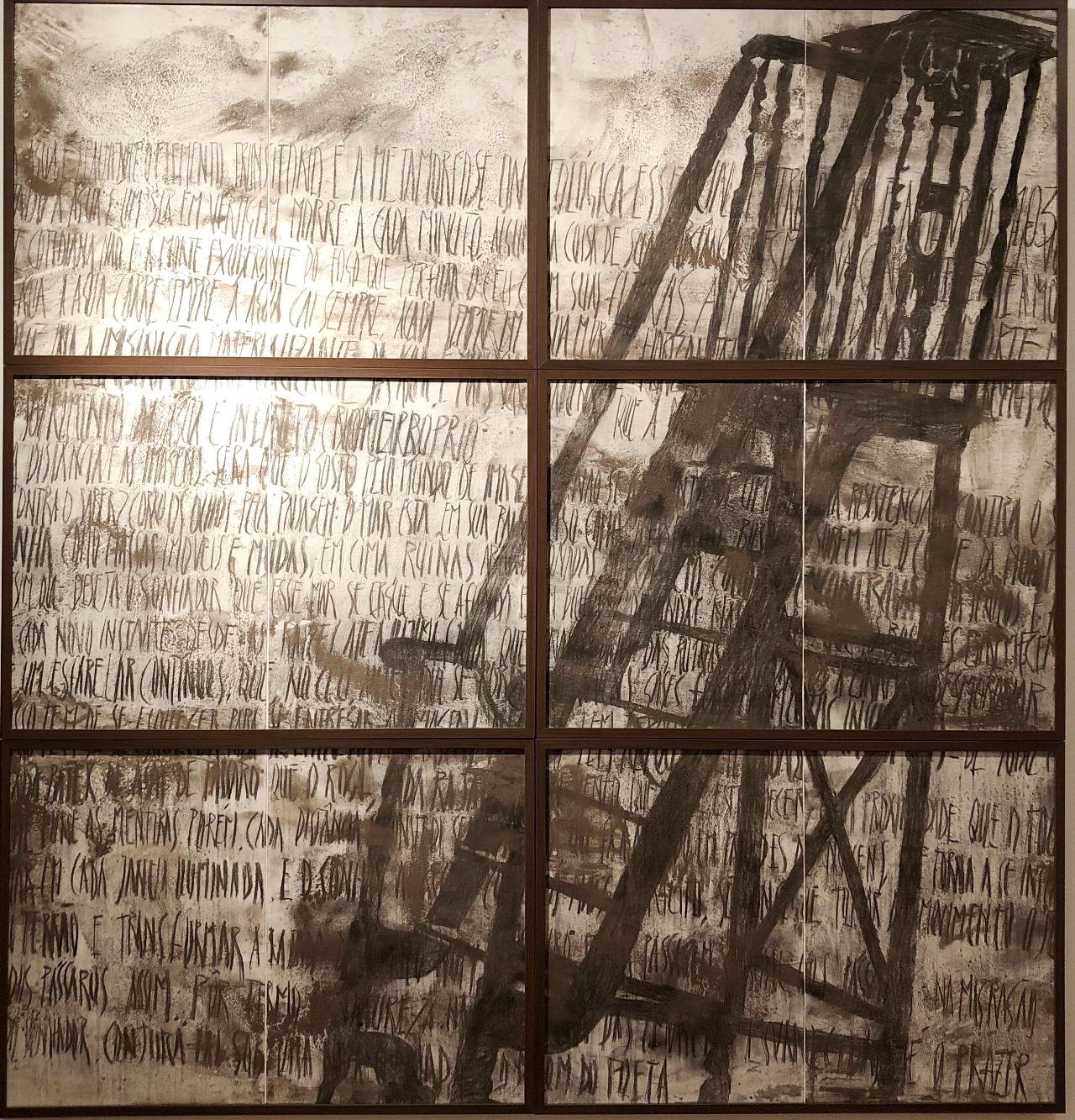 Torre de Babel, Torre de Marfim