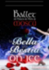 cartel ballet final mail.jpg
