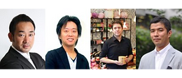 第3回京都大学GTEP起業家セミナー