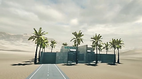 Siemens E-House