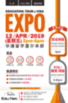 0220 EXPO POSTER - CHINA.png