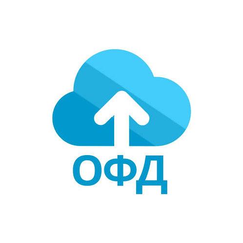 Ключ активации услуг ОФД