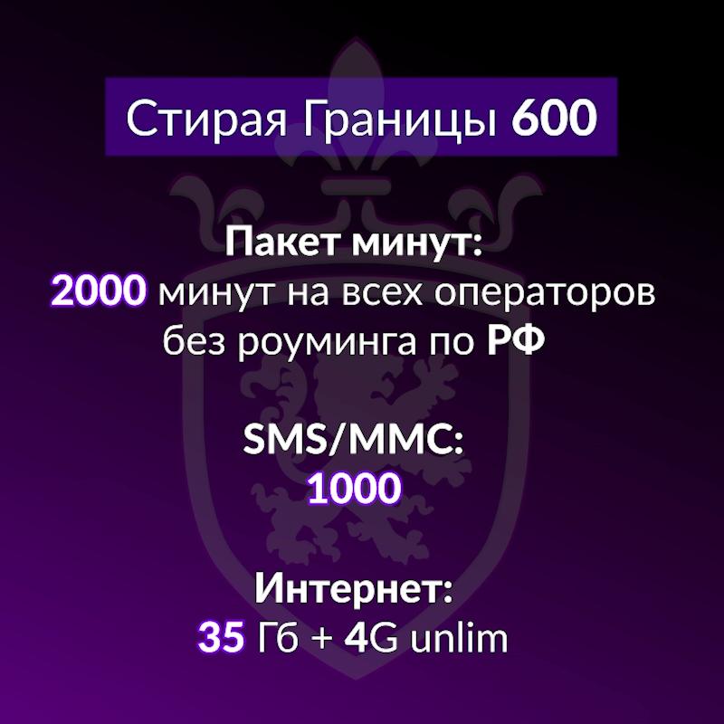 tariff_600.png