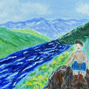 #4 Mountain River
