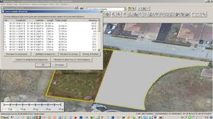 Получение координат опорных точек объекта в ГИС системе