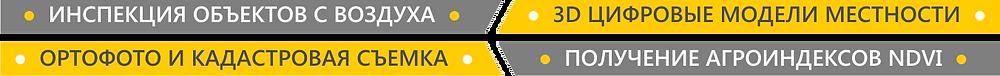 Логотип услуги ParaGraf.ru | Летай по делам