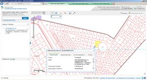 Нахождение объекта на публичной кадастровой карте