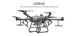DJI Agras T30 | ParaGraf.ru | 8-800-600-86-80