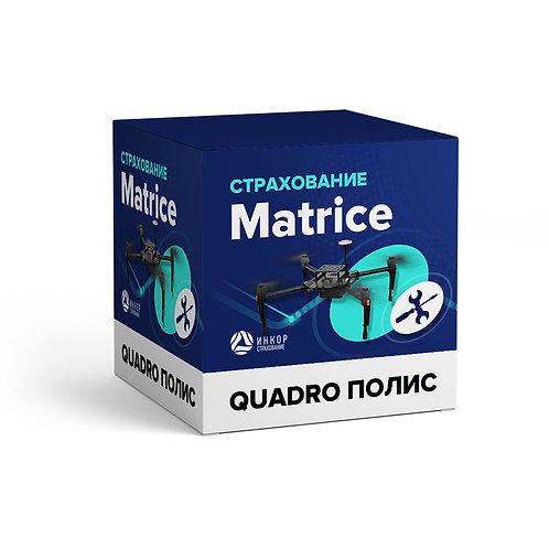 Страхование DJI Matrice 210