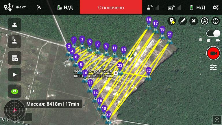 Полетное задание для 3D маппинга (сканирования) местности