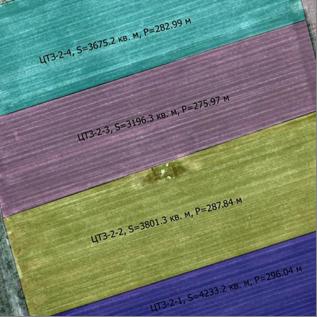 Измерение границ и площадей наделов