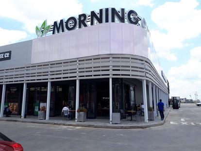 Morning Glen Shopping Centre
