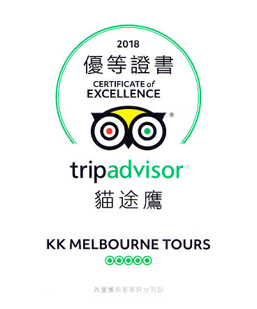 KK Melbourne Tours