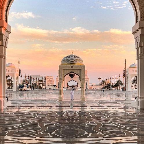 Billet pour le Palais Présidentiel à Abu Dhabi