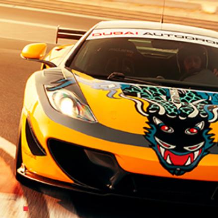 McLaren Sprint Experience sur circuit à Dubai