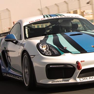 Expérience passager sur circuit à Dubai ( Clio/Ferrari/Mclaren/Porshe )