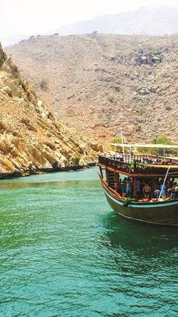 Partez à la découverte de Oman