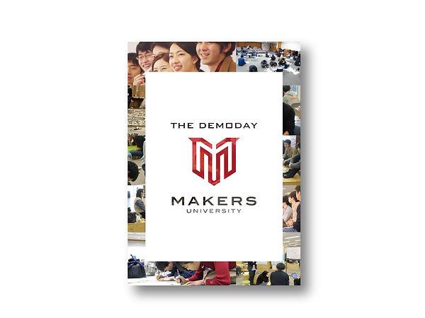 PS_ design_demodaypamphlet.jpg
