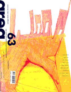 area 2002