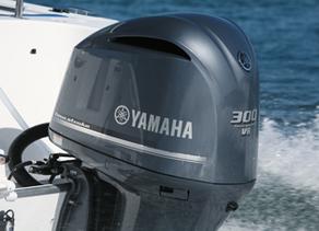 YAMAHA'S NEW 225, 250 & 300hp 4 STROKES