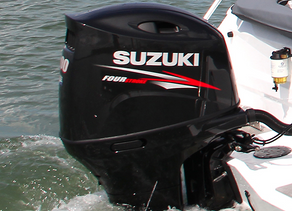 BOATING NEWS: Suzuki Marine Warns Consumers about Fraudulent Websites