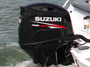 BOATING NEWS: Suzuki Marine Warns Consumers about Fraudulent Websites