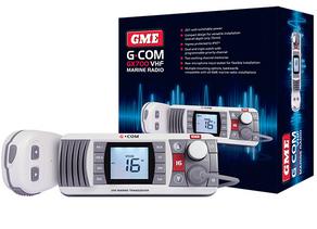 GX700 – VHF MARINE COMMUNICATION WITH CONFIGURATION FLEXIBILITY