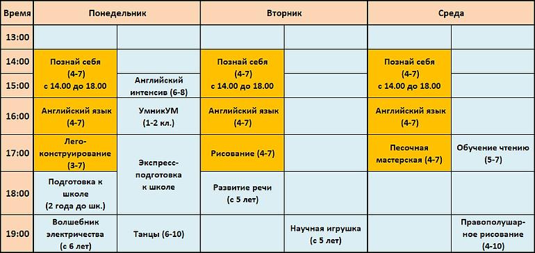 Снимок экрана (14).png