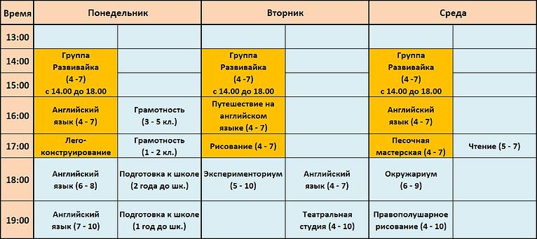 Снимок экрана (13).png