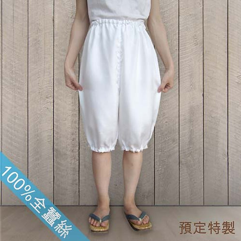 全蠶絲保暖女士褲 (夏裝)