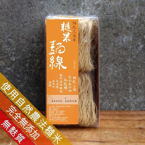 糙米麵線 (200g)