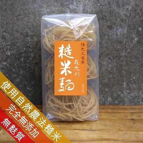 義大利糙米麵 (240g)