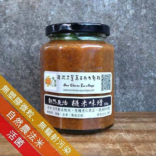 糙米味增 - 自然農法 (500g)