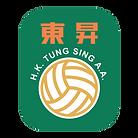 Tung_Sing.png