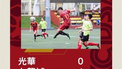 乙組聯賽 九龍城 4:0大勝光華