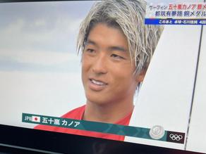 オリンピックサーフィン日本代表