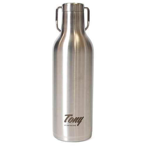 Tony hunger bottle Silver 21SP-021